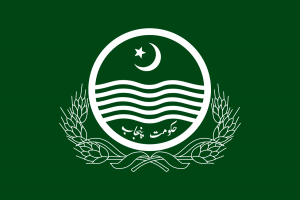 8.Punjab Public Health Engineering Department